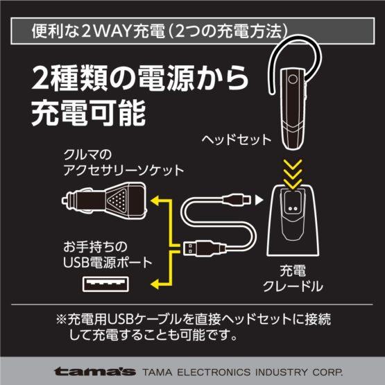 bm27cr_12.jpg