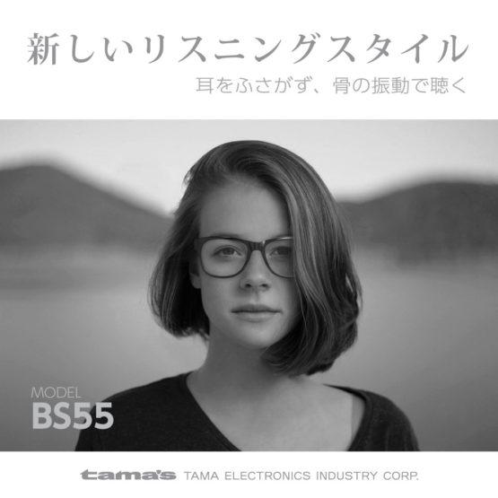 bs58_3.jpg