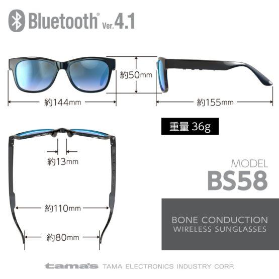 bs58_7.jpg