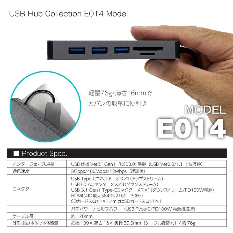 WEB限定販売 USBハブ USB3.1 Gen1 タイプC接続 ...
