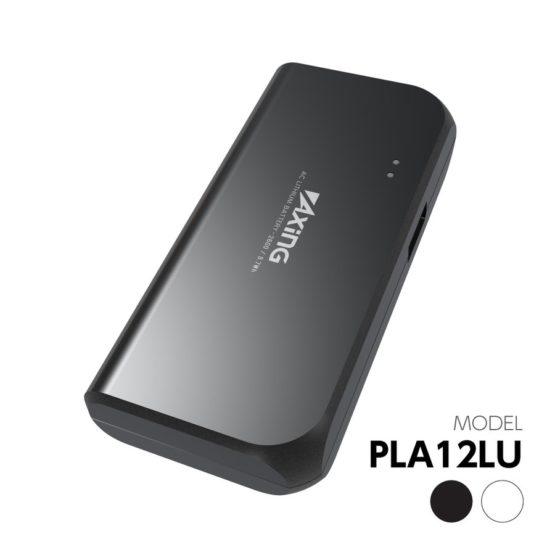 2in1モバイルバッテリー2600mAh コンセントプラグ付き USB−A×1ポート ライトニングケーブル付属 PLA12LUモデル