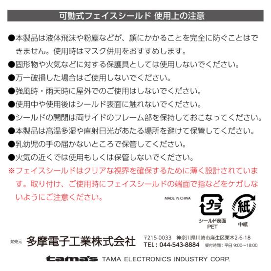 AZFS003_8