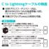 H226LCM10_10