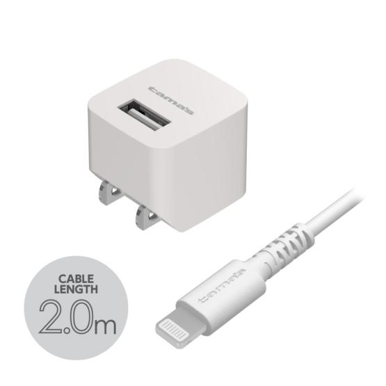 コンセントチャージャー 1.0A ライトニングケーブル付属 2.0m USB−A×1ポート A51UL20モデル