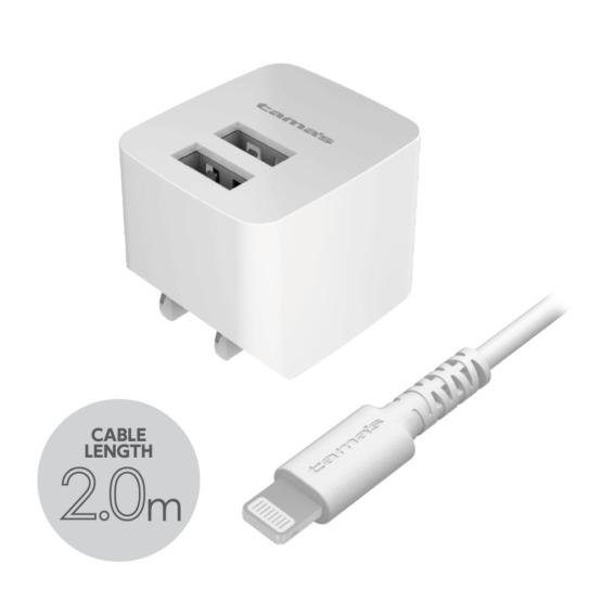 コンセントチャージャー 2.4A ライトニングケーブル付属 2.0m USB−A×2ポート A62UL20モデル