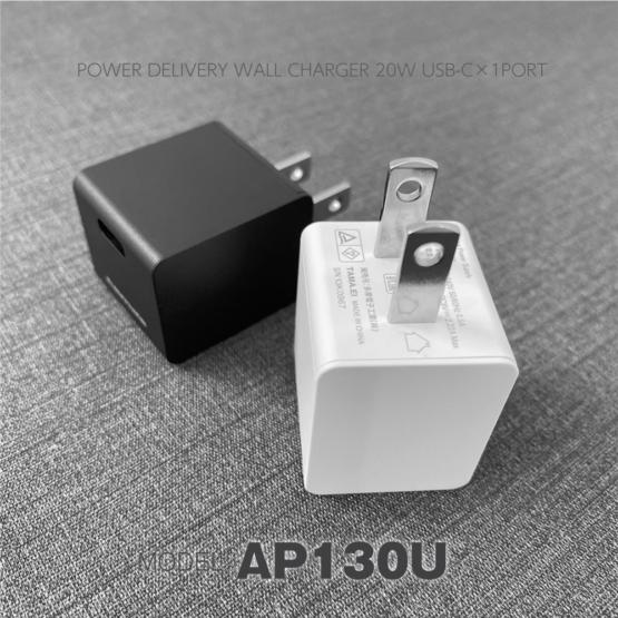 AP130U_4