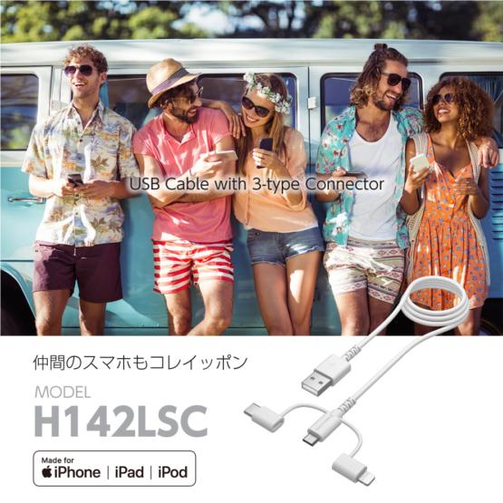 H142LSC_7