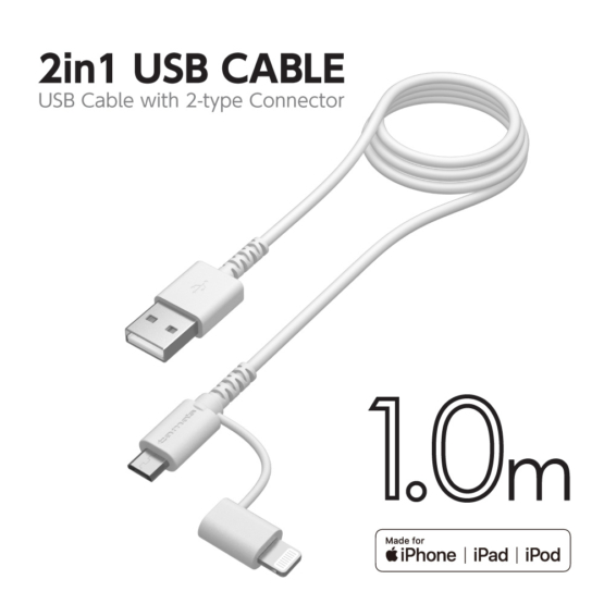 USB-A to 2in1ケーブル ロングライフ 1.0m H69LS10モデル