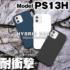 PS13H_4