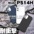 PS14H_4