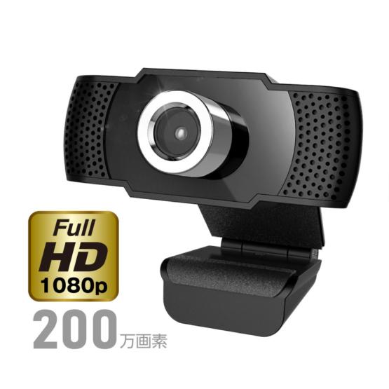 WEBカメラ ワイドスクリーンFullHD対応 200万画素 マイク付き フレキシブルスタンドタイプ テレワーク SK93モデル