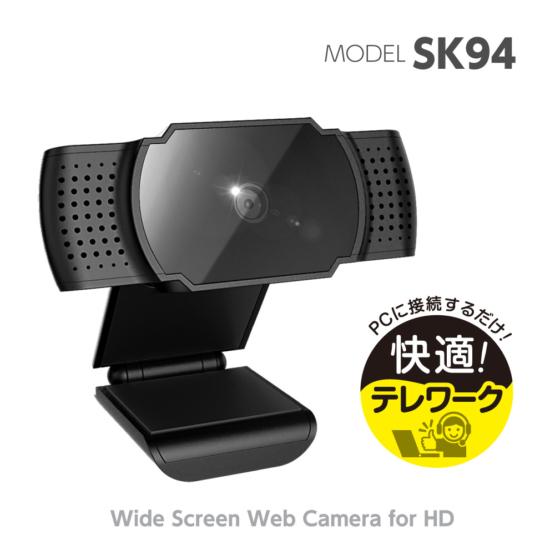 SK94_2