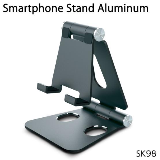 スマホスタンド コンパクトタイプ 折りたたみ式 アルミ素材 スマートフォン・小型タブレット用 SK98モデル
