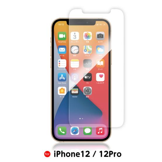 強化ガラスフィルム iPhone12/12Pro用 抗菌加工 硬度H9 ラウンドエッジ F11Gモデル
