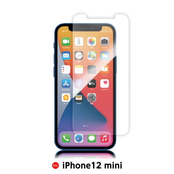 強化ガラスフィルム iPhone12mini用 抗菌加工 硬度H9 ラウンドエッジ F12Gモデル