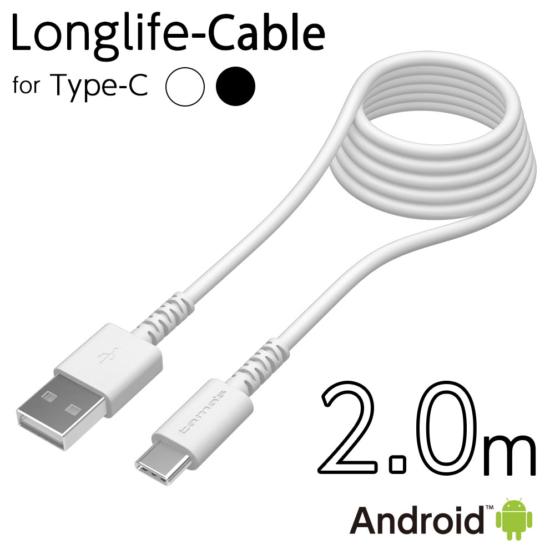 USB-A to タイプCケーブル ロングライフ 1.0m H223CA20モデル