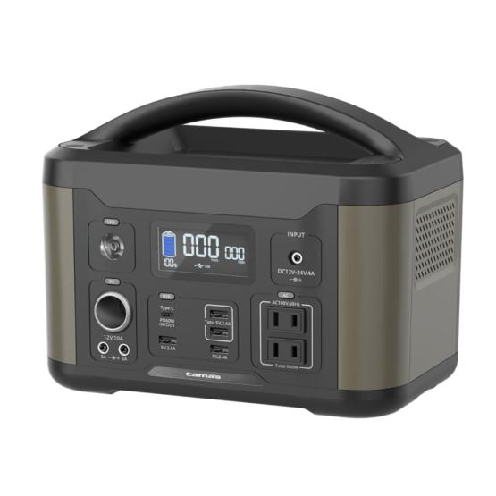 ポータブル電源500W L107モデル