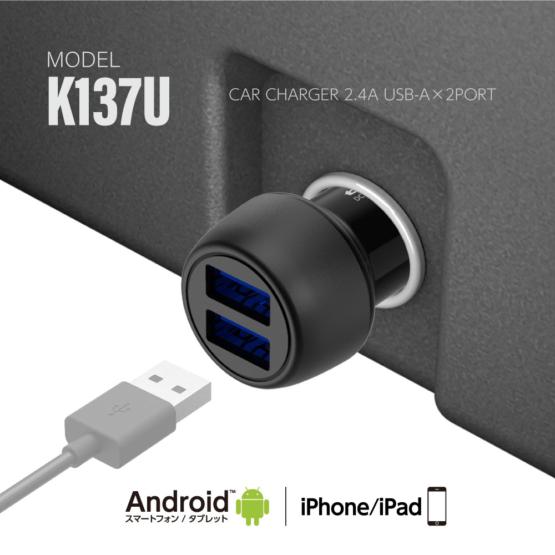 K137U_4