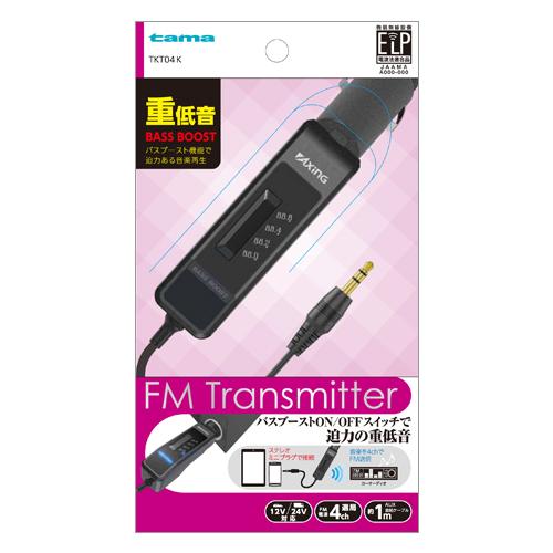 トランスミッター » TKT04K FMトランスミッター 4ch バスブースト付