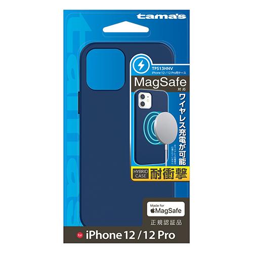スマホ ケース » TPS13HNV iPhone 12/12Pro用ケースハイブリット
