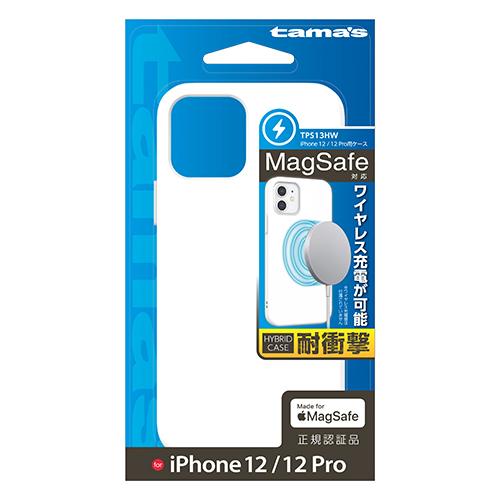 スマホ ケース » TPS13HW iPhone 12/12 Pro用ケースハイブリット