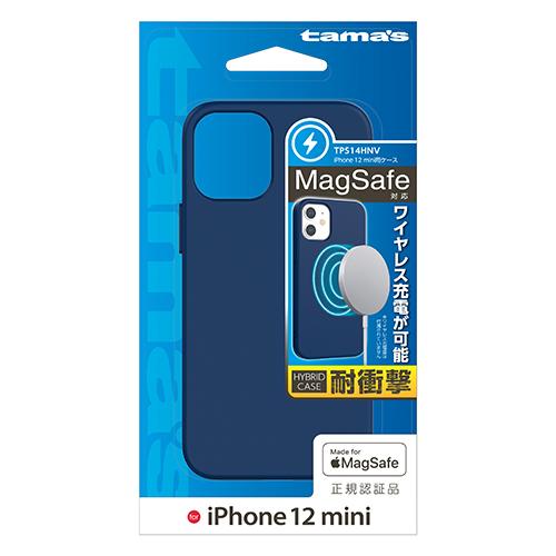 スマホ ケース » TPS14HNV iPhone 12 mini用ケースハイブリッド