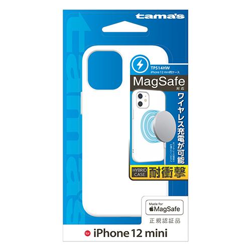 スマホ ケース » TPS14HW iPhone 12 mini用ケースハイブリッド