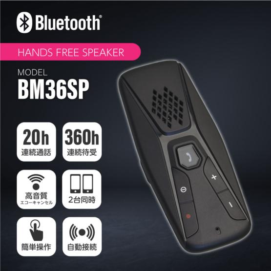 BM36SP_3